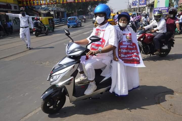 Mamata Banerjee scooter petrol price