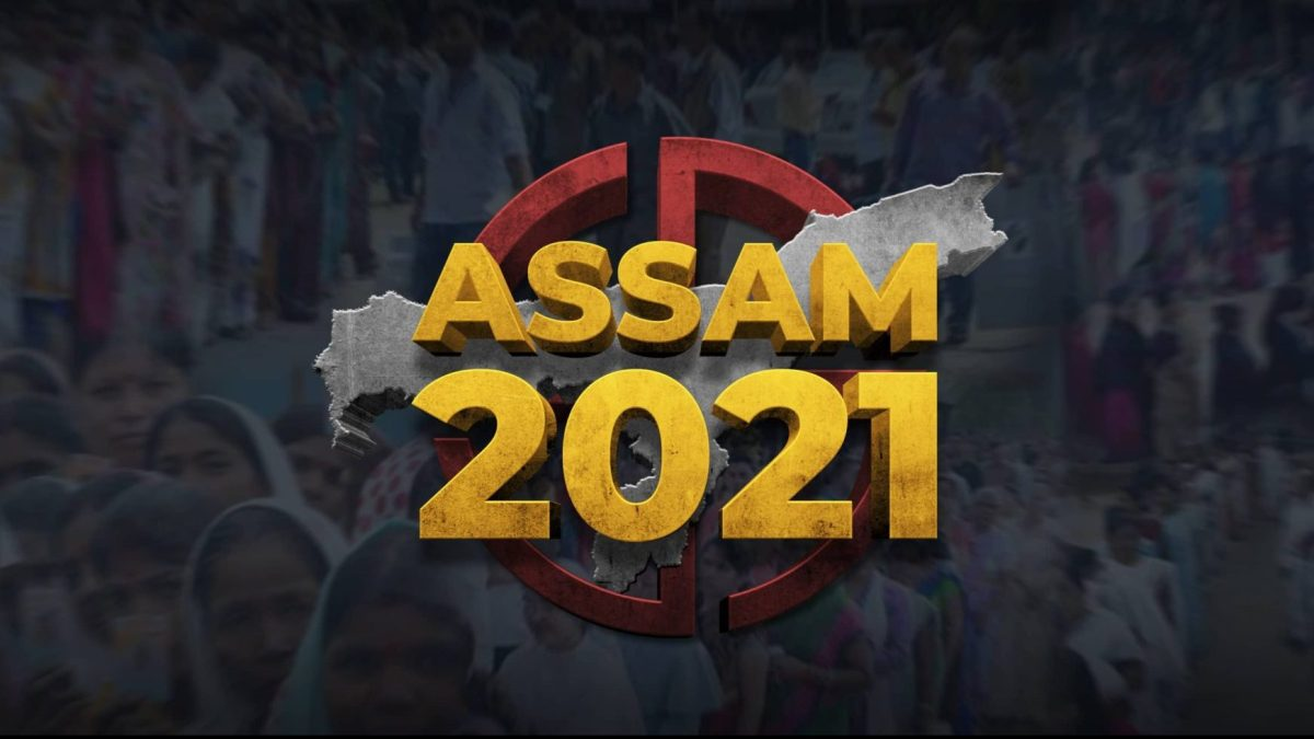 assam election results