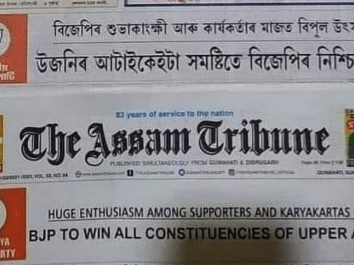 ECI notice to Assam newspapers over BJP advertisement