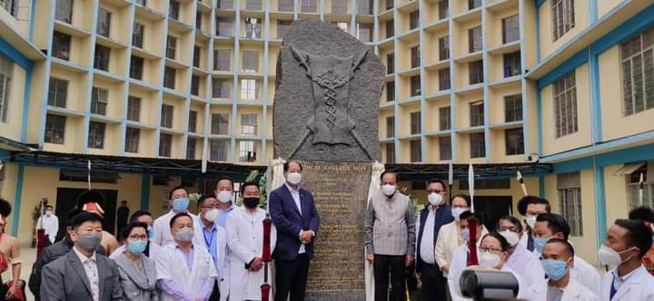 Nagaland: Mon medical college