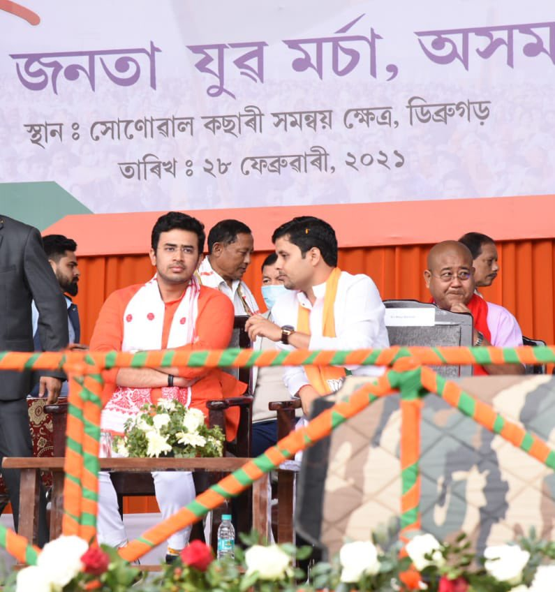 BJYM (BJYM) national president Tejasvi Surya likened Congress and AIUDF to the Mughals