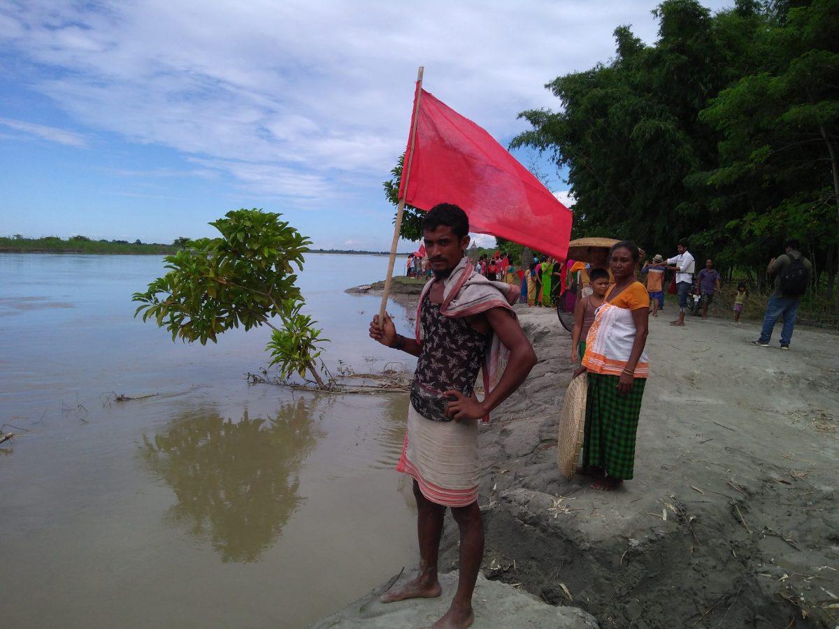 Kaziranga flyover project
