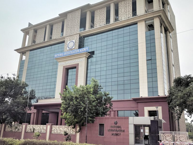 The NIA filed a chargesheet before the Special Court in Guwahati