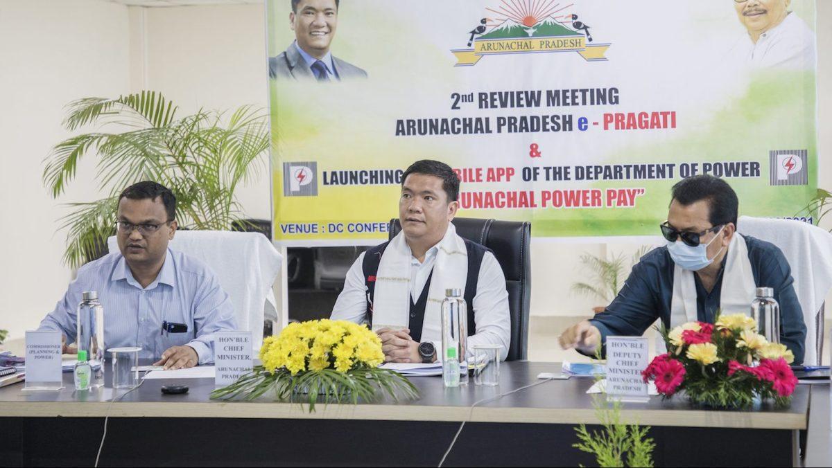 Arunachal Government kicks off 'Arunachal e-Pragati'