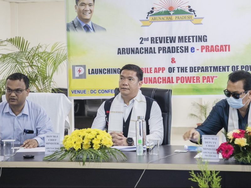 Arunachal Government kicks off 'Arunachal e-Pragati'