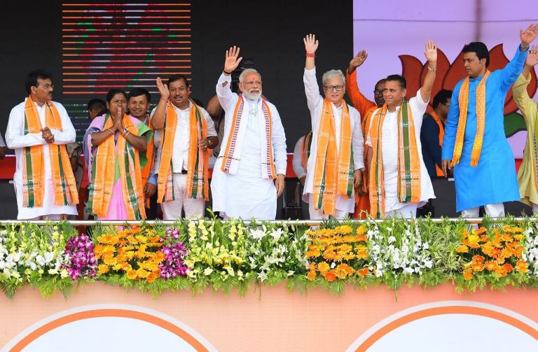 Tripura BJP