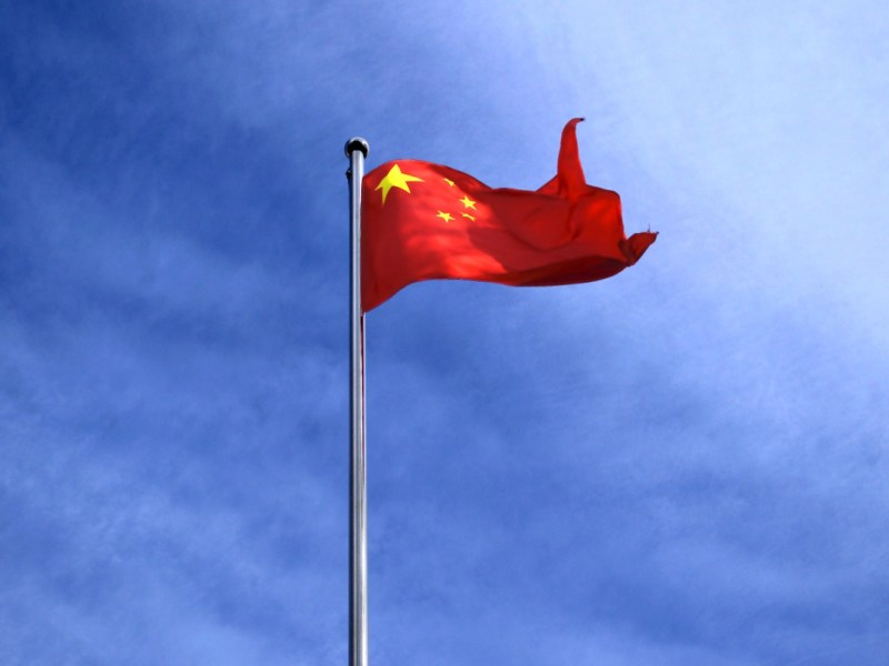 Tibet an integral part of China since ancient times: Chinese white paper