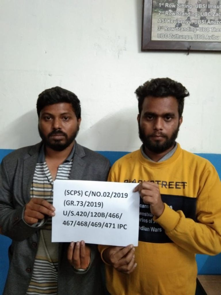 Accused in the Nagaland fake marksheet scam accused