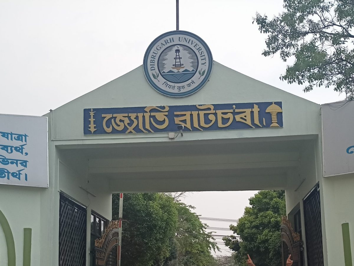 16 Dibrugarh University students test COVID positive, 3 hostels declared containment zone