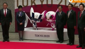 Tokyo Olympics mascot