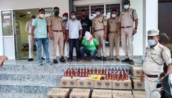 Assam: 60-yr-old man held with 28 kg ganja in Dibrugarh