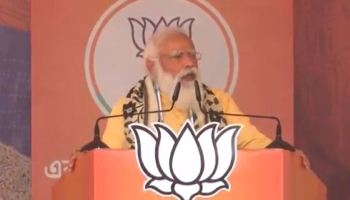Modi speaks with Bhutan PM, thanks him for COVID-19 support