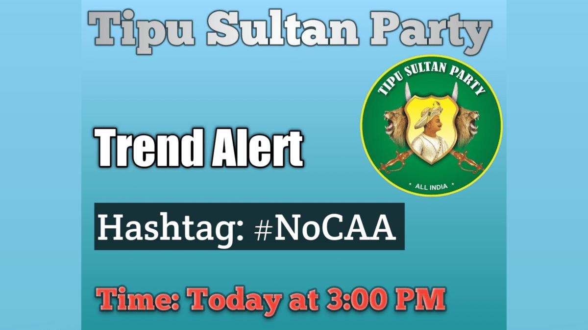 #NoCAA vs #IndiaWantsNRC trends on Twitter