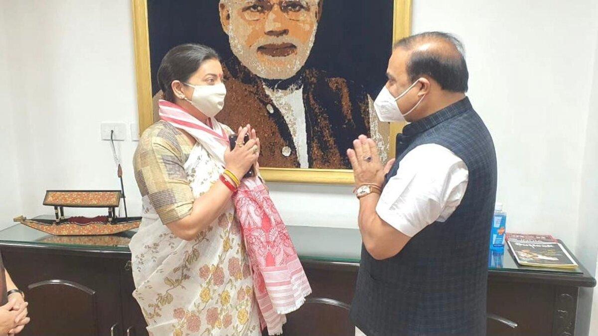 Assam Chief Minister Himanta Biswa Sarma met Union Textiles Minister Smriti Irani on Friday.