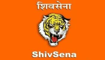 3 Congress members join Shiv Sena in Manipur