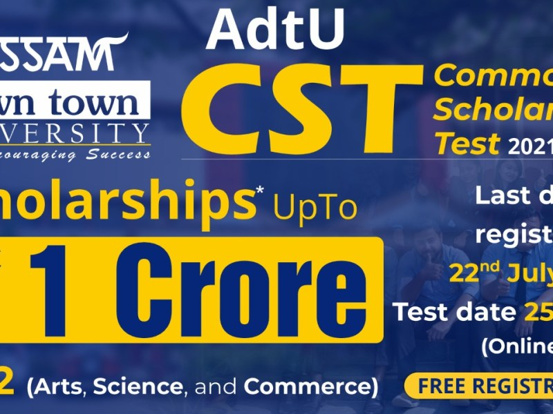 AdtU to offer scholarships of up to 1 crore