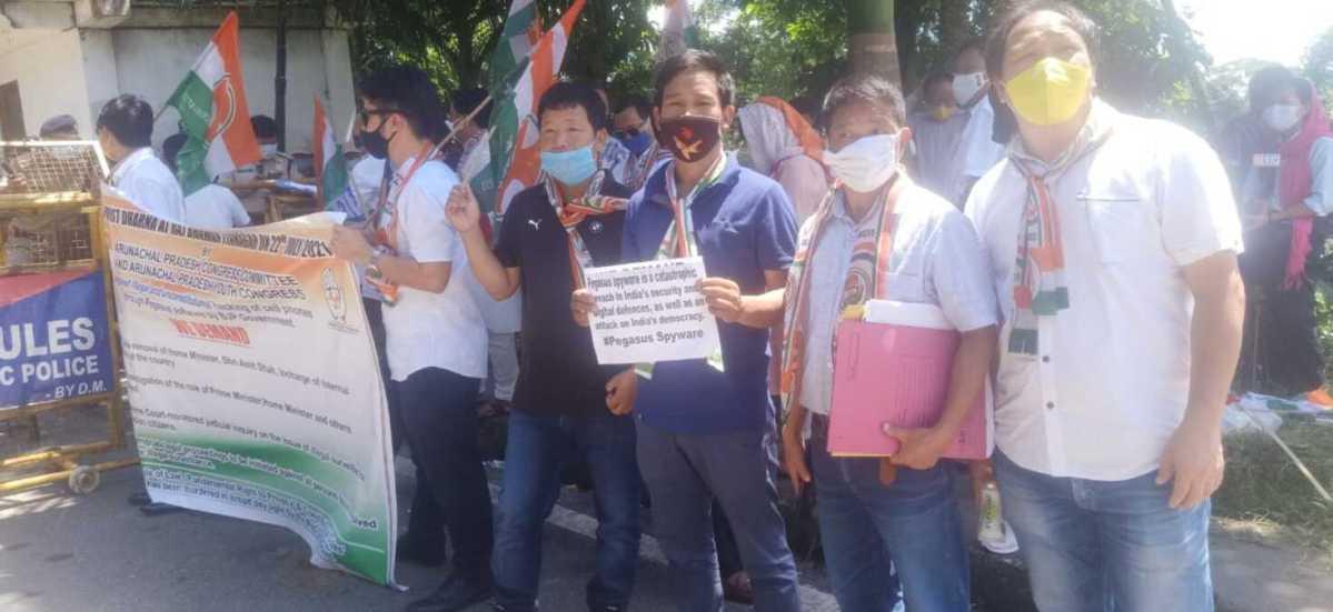 Pegasus row: Arunachal Pradesh Youth Congress stages protest in Itanagar
