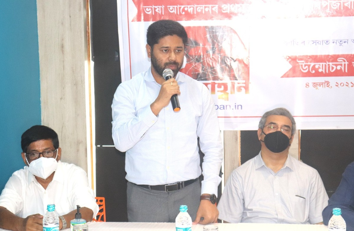 PM-KISAN scheme used to influence voters in Assam: AJP