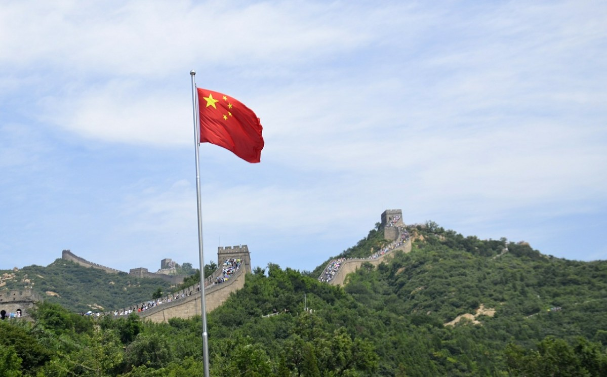 China backs Taliban demand to US to unfreeze Afghanistan's assets
