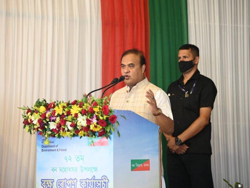 Assam CM Mizoram