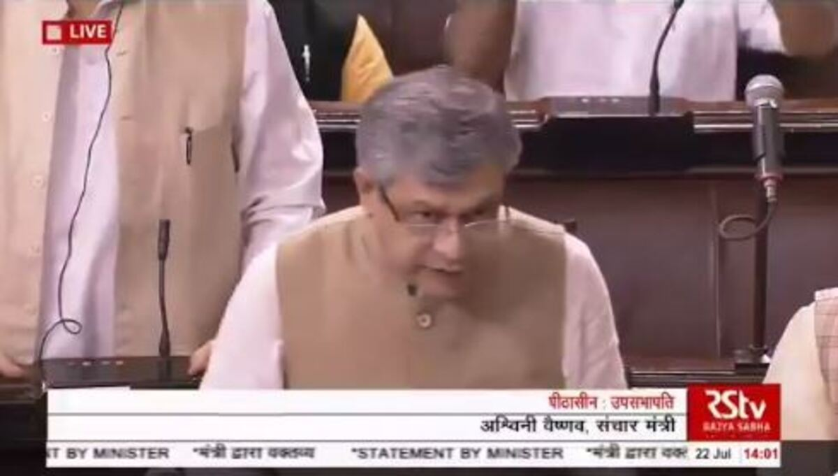 TMC MP snatches Pegasus statement from IT minister, tears it in RS