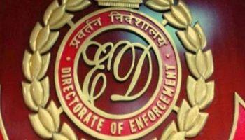 Enforcement Directorate establishes first office in Meghalaya