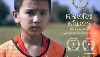 'The Tainted Mirror' from Manipur wins best film award at Chalachitram film fest