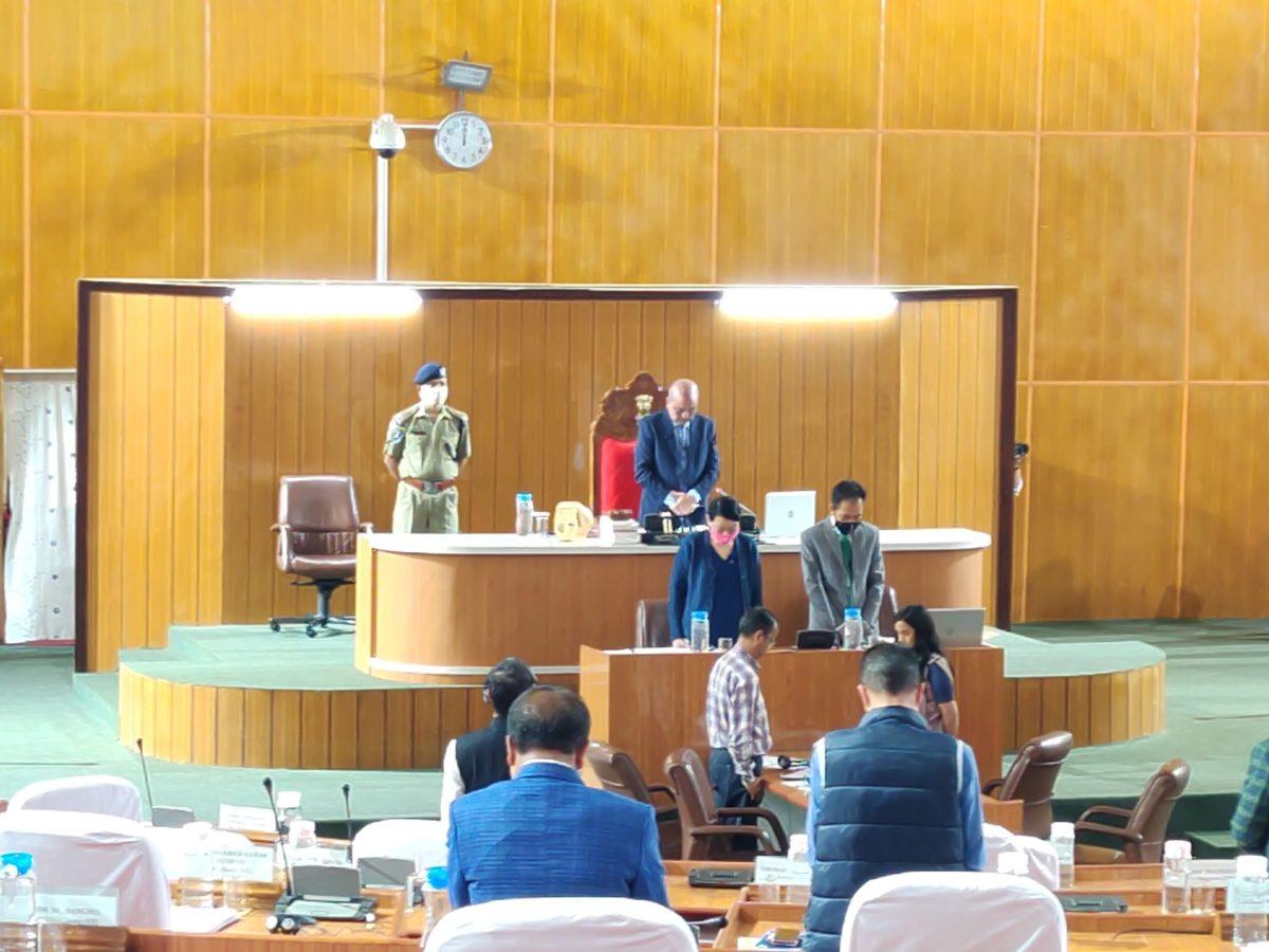 Meghalaya assembly session 2021