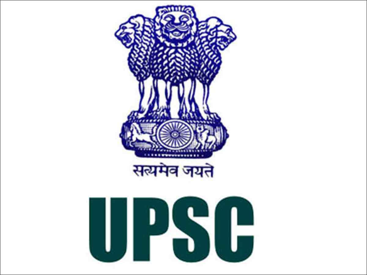 Manipur UPSC