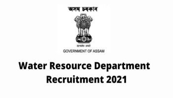 Water Resource Department Assam
