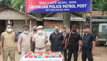 Assam Heroin Karbi Anglong