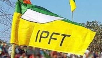 IPFT Tripura