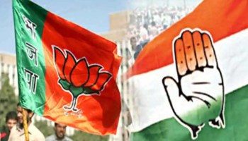 Meghalaya BJP, Cong declare candidates for assembly by-polls