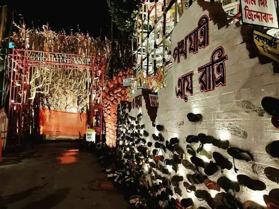 BJP Durga Puja