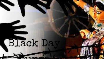 Black Day Pujo 2021