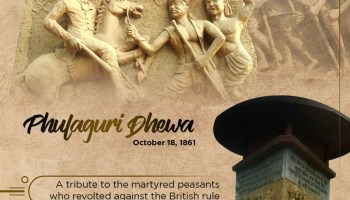 Himanta pays tribute to those killed in Assam's first anti-British peasant uprising