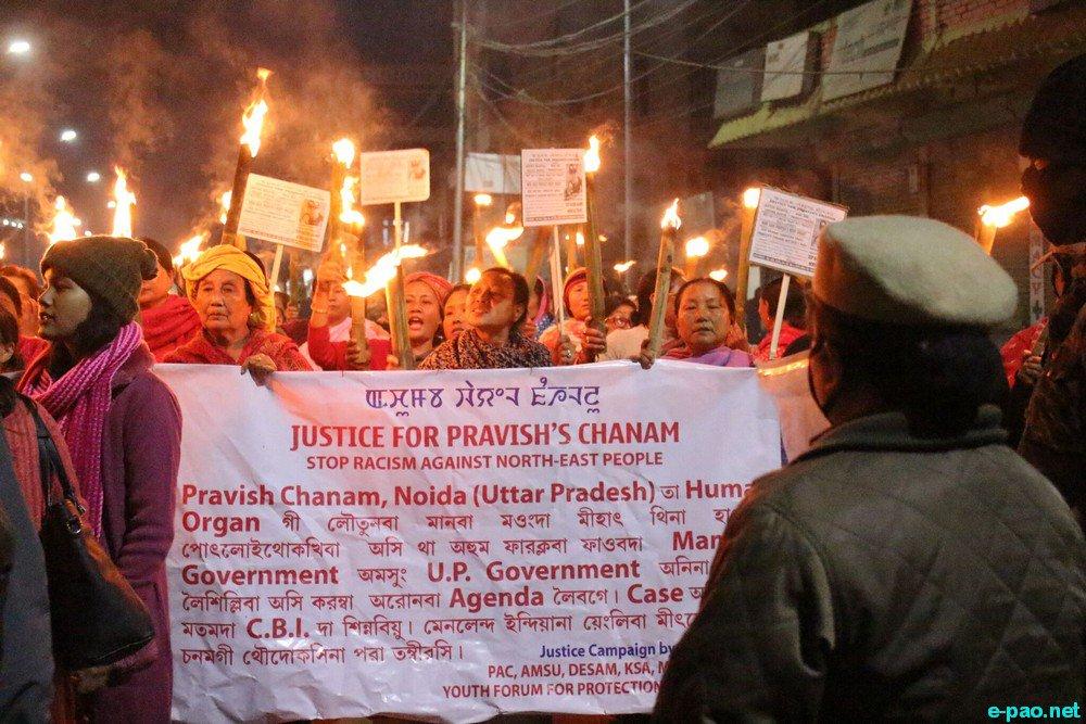 Pravish Chanam