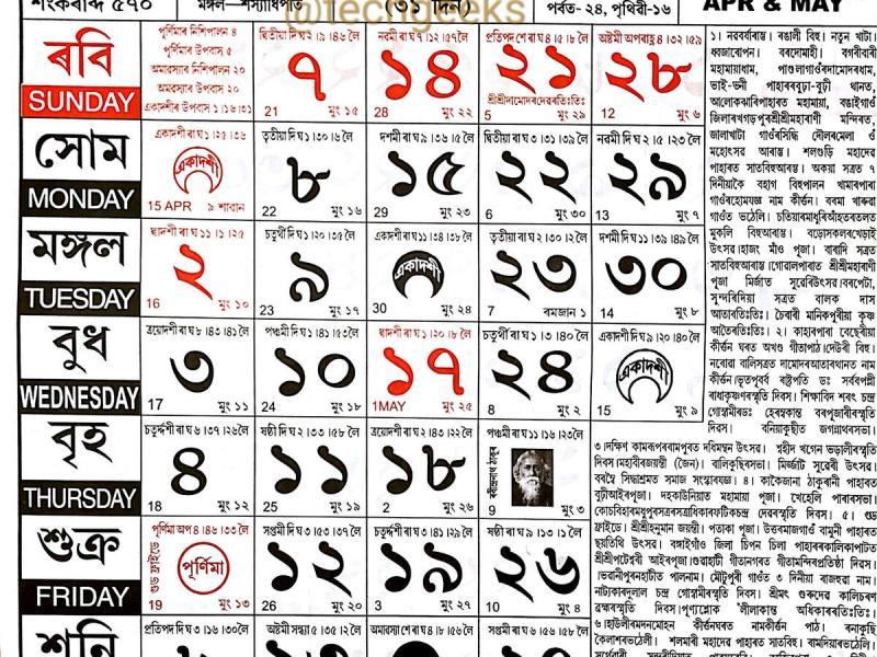 Assamese calendar to be used for govt correspondence