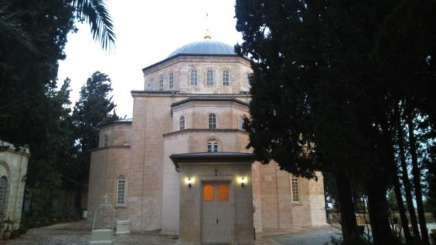 Manastir Usekovanja glave Jovana Krstitelja