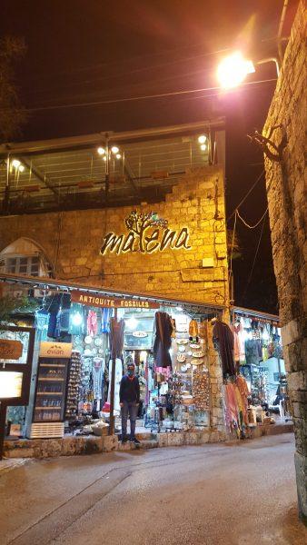 Liban Biblos Byblos old souk