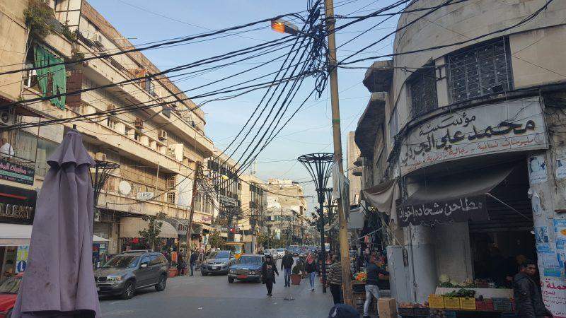 Put u Liban Sidon