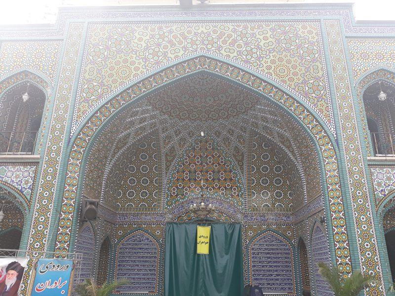 Teheran Veliki bazar