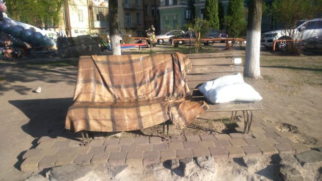 Skulptura, spomenik beskućnicima