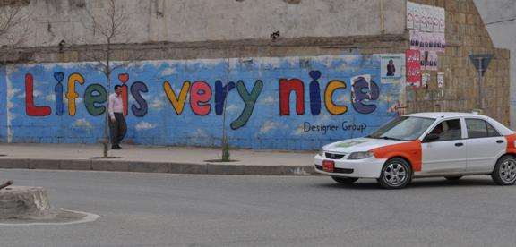 Street art in Sulaymaniyah reflects Kurdish confidence