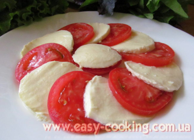 Моцарелла з помідорами