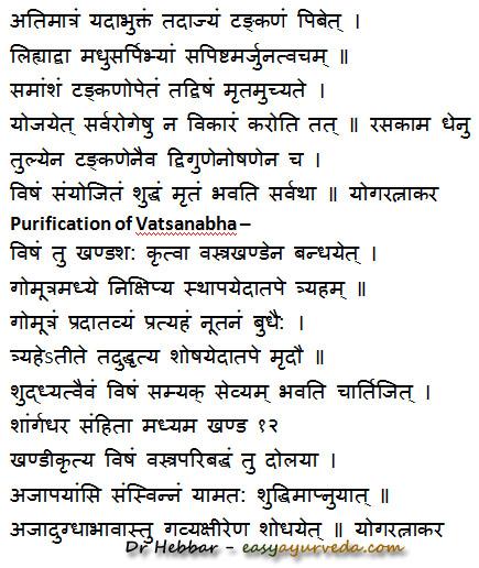 Vatsanabh purification