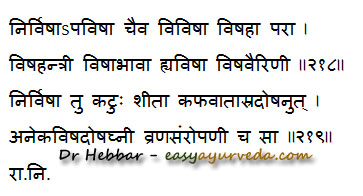 Jadwar uses