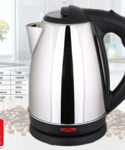 Lexco Electric Kettle