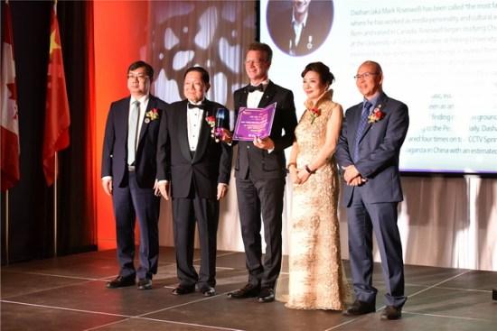 18、加拿大中国亲善大使大山获中加亲善特殊贡献奖