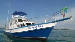 Phuket Fishing Tours - Wahoo 4